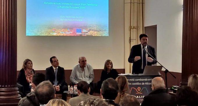 L'alcalde presenta l'estat del pressupost d'EDUSI de 4.886.705 euros
