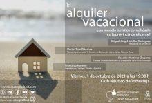El Instituto Juan Gil-Albert organiza en Torrevieja un coloquio sobre el alquiler vacacional en la provincia